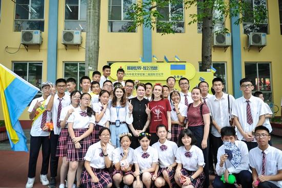 乌克兰留学生与平博体育学子结下深厚情谊